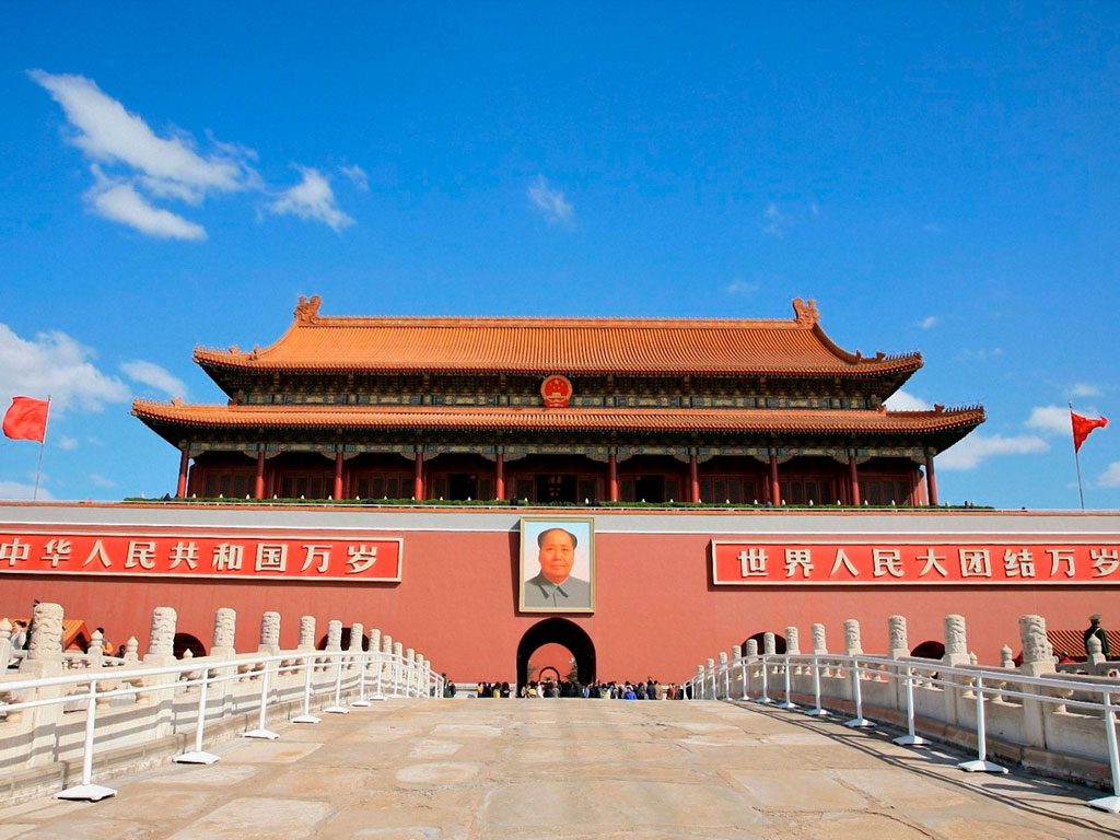 Площадь Tiananmen
