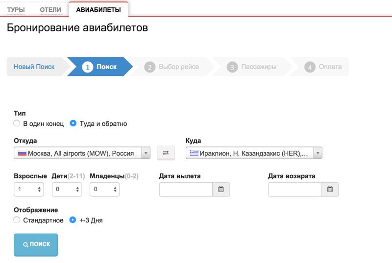 Авиабилеты купить allcharter купить авиабилет денвер киев