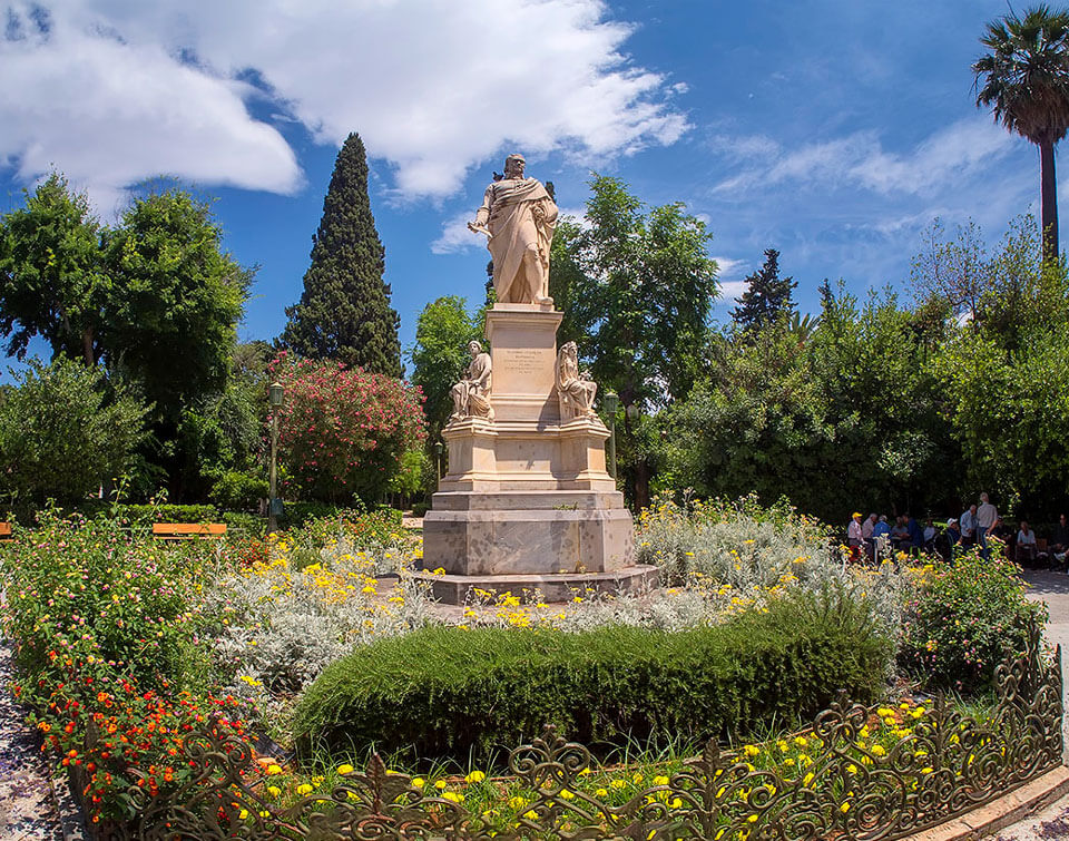 Национальный сад и Заппейон, Афины