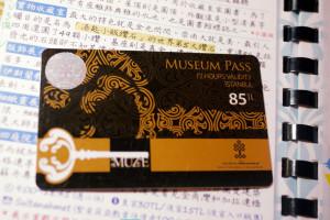 Museum Pass Istanbul — экономим в Стамбуле
