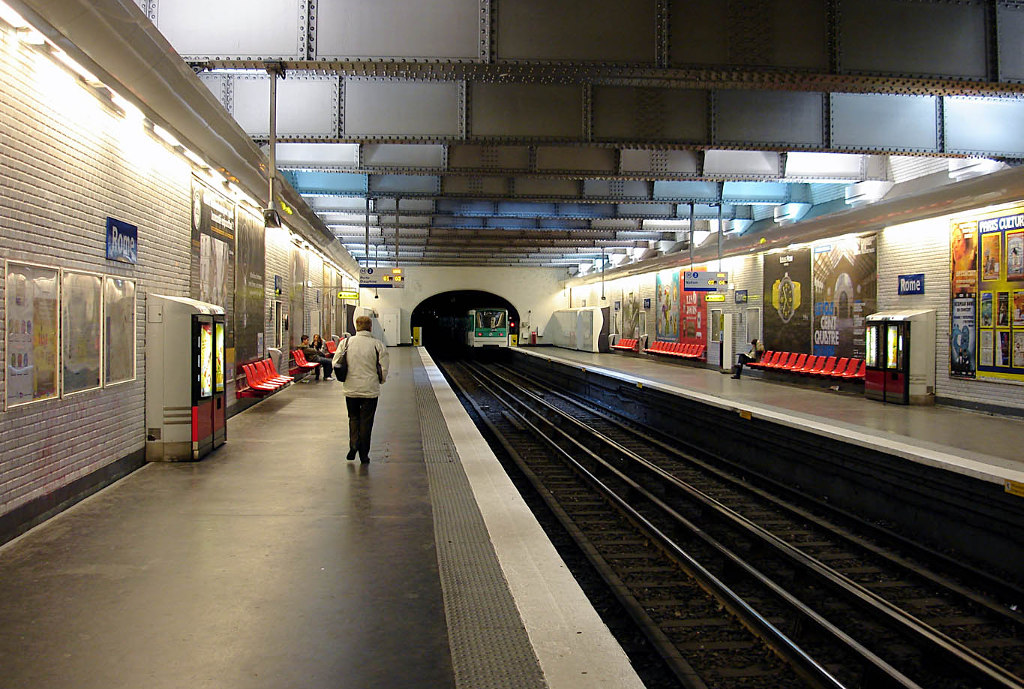 Схема метро и станций электричек фото 448