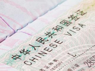 В провинции Китая Хунань облегчают визовый режим