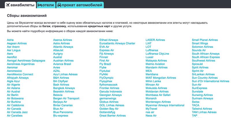 Airexpress купить авиабилеты купить дешево авиабилеты москва симферополь