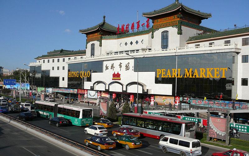 Hongqiao shichang