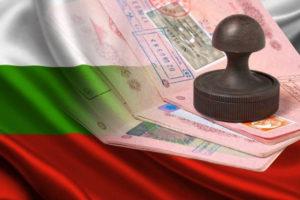 Виза в Болгарию для россиян 2017