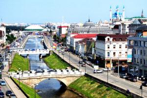 Недорогие отели в Казани