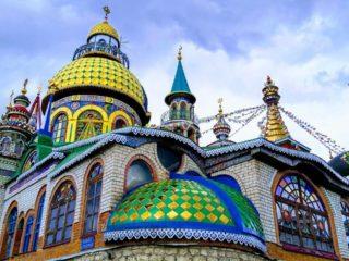 25 лучших экскурсий в Казани
