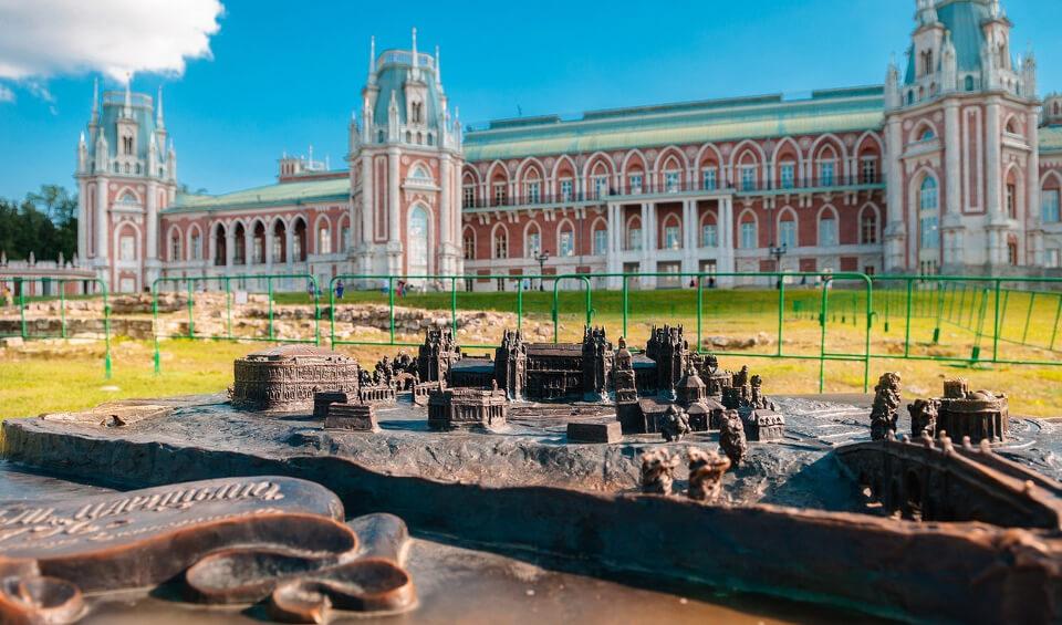 Царицыно, Москва