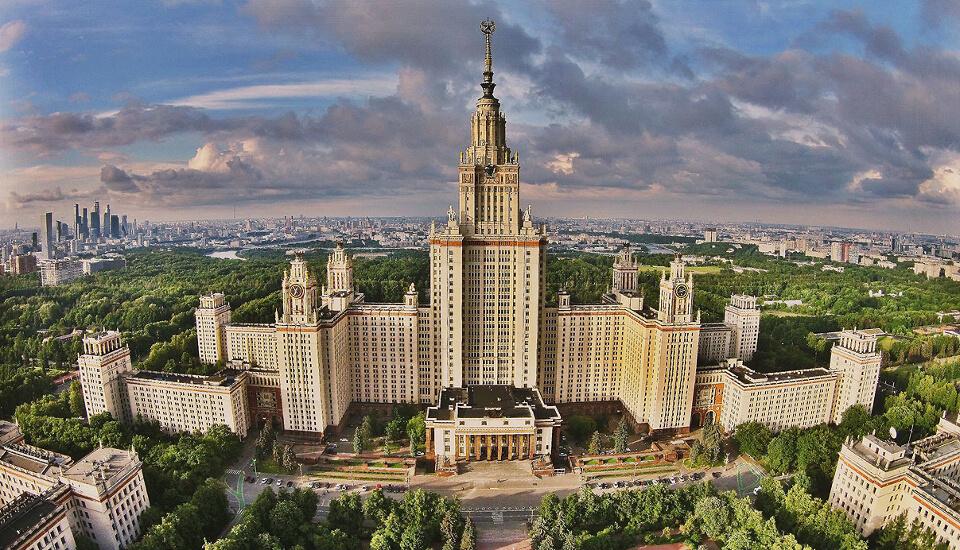 Главное здание МГУ, Москва