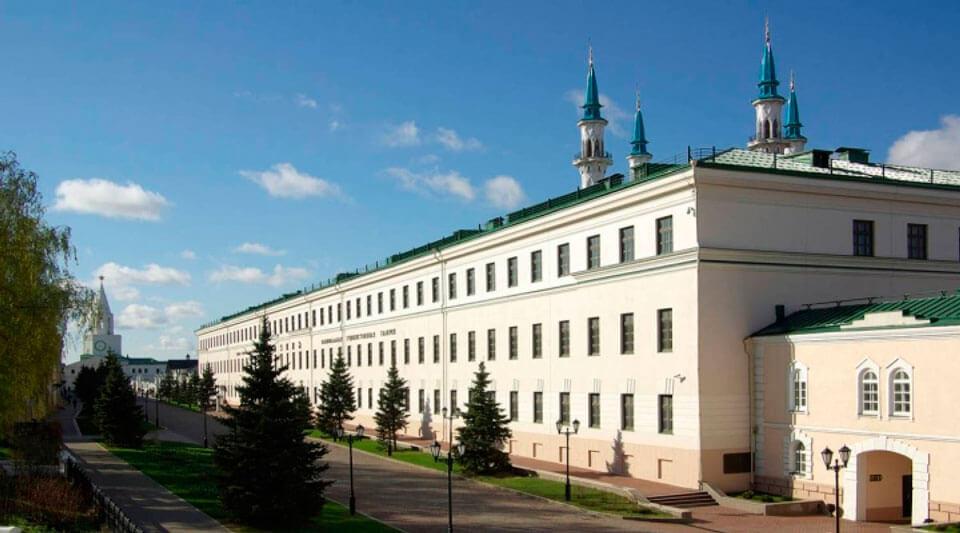 Музей Эрмитаж Казань