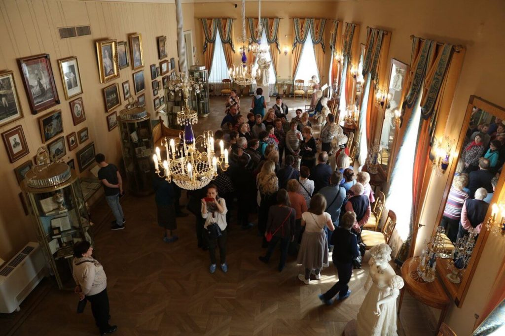 Государственный музей А. С. Пушкина