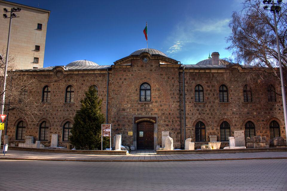 Археологический институт и музей, София, Болгария София София Archaeological Institute and Museum