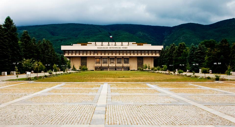 Исторический музей Болгарии, София, Болгария София София Historical Museum of Bulgaria
