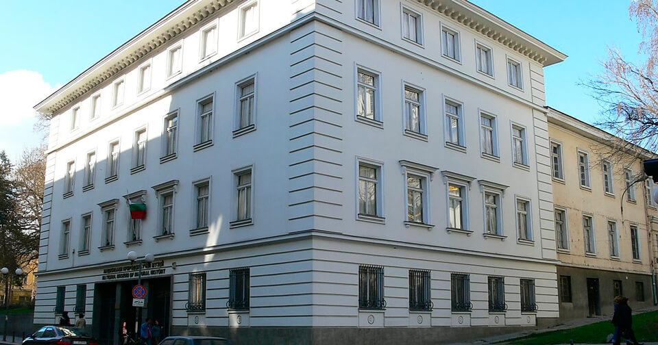 Музей естественной истории, София, Болгария София София Museum of Natural History