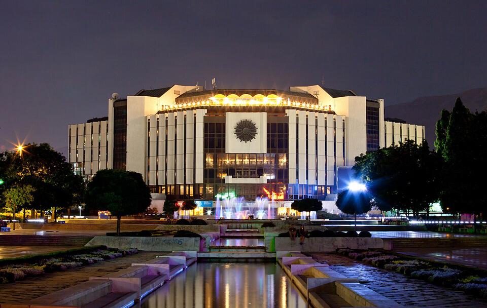 Национальный дворец культуры, София, Болгария София София National Palace of Culture