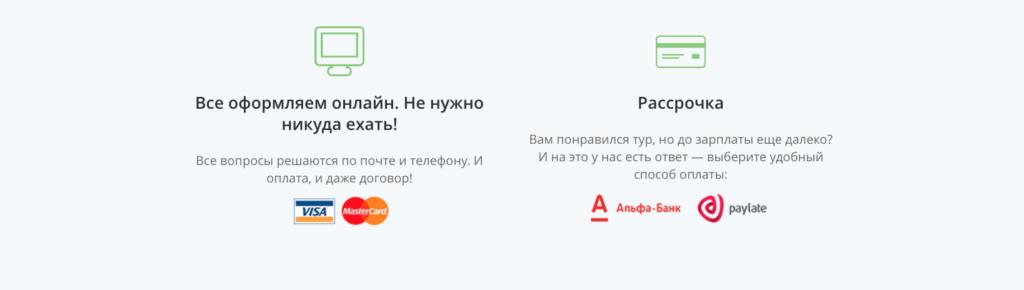 сбербанк онлайн как оплатить мобильный банк