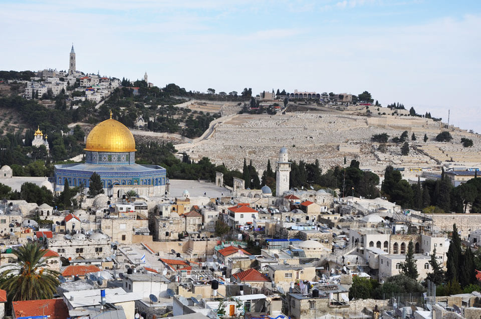 Пешеходная обзорная экскурсия Иерусалим в 15:15
