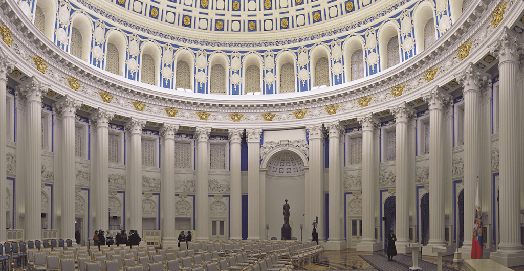 Екатерининский зал, Большой Кремлевский дворец