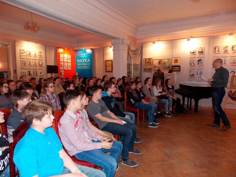 Музей истории молодёжного движения, Рязань