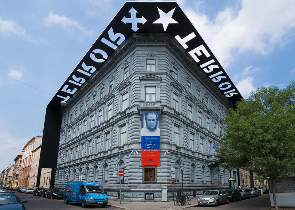 Дом террора, Будапешт