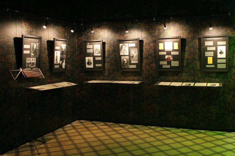 Музей Сновидений Зигмунда Фрейда, Санкт-Петербург