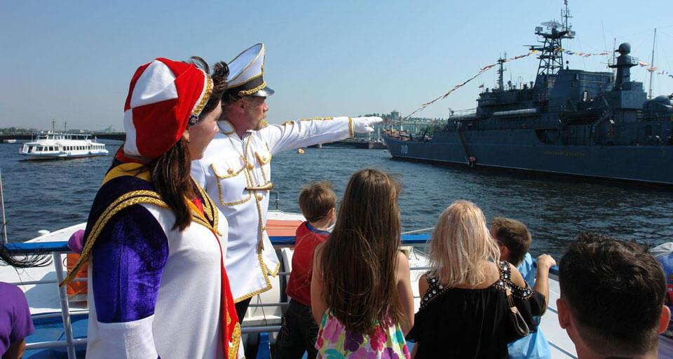 Морской Петербург для детей, Санкт-Петербург