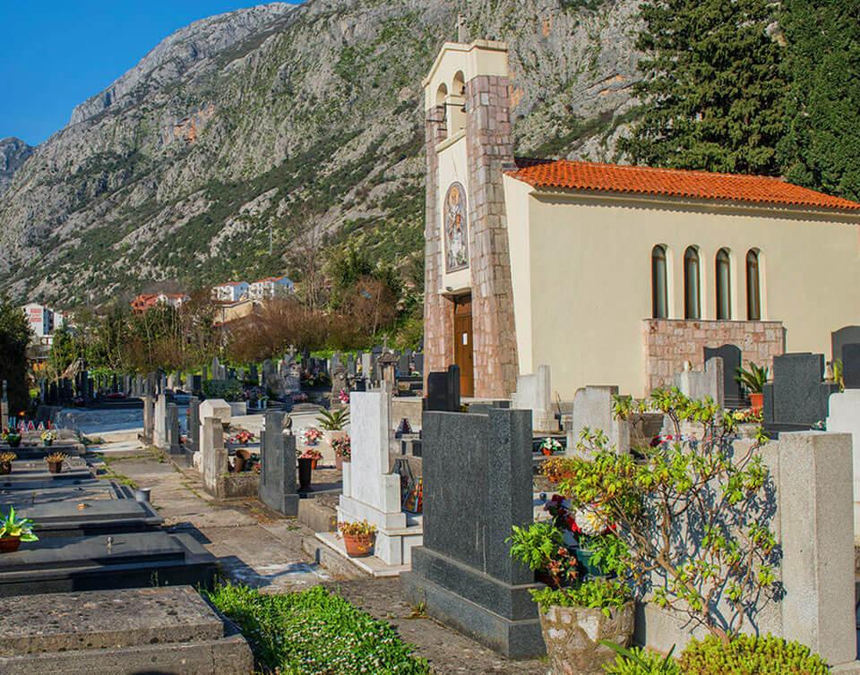 Монастырь Баня в Рисане, Черногория