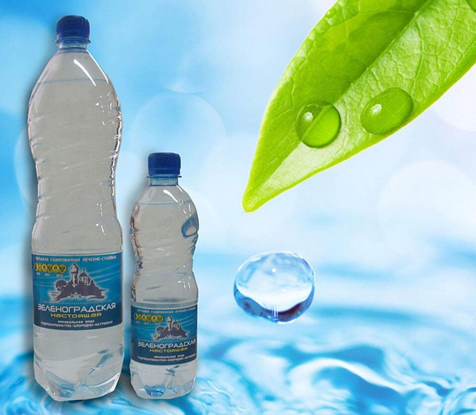 Минеральная вода, Калининград