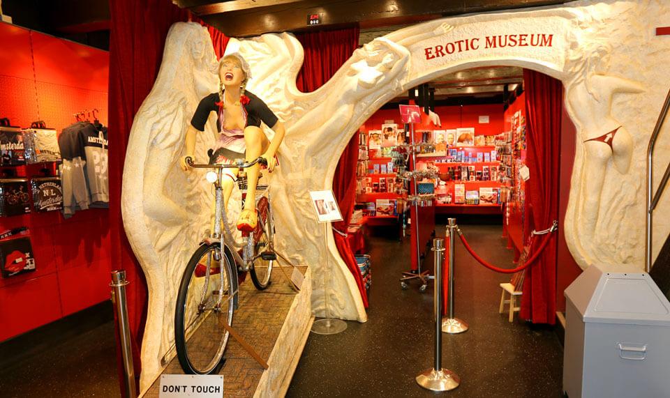 Музей эротического искусства