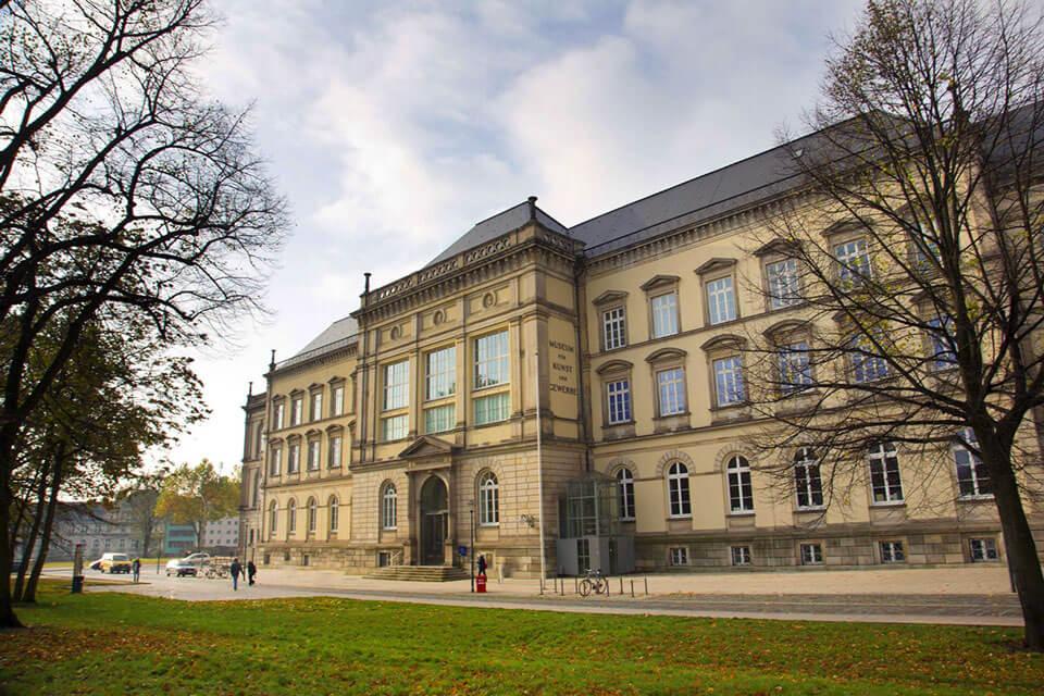 Музей искусства и ремесел