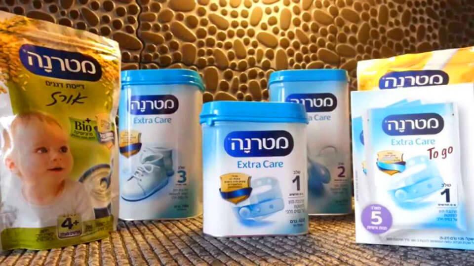 Детское питание «Матерна», Израиль