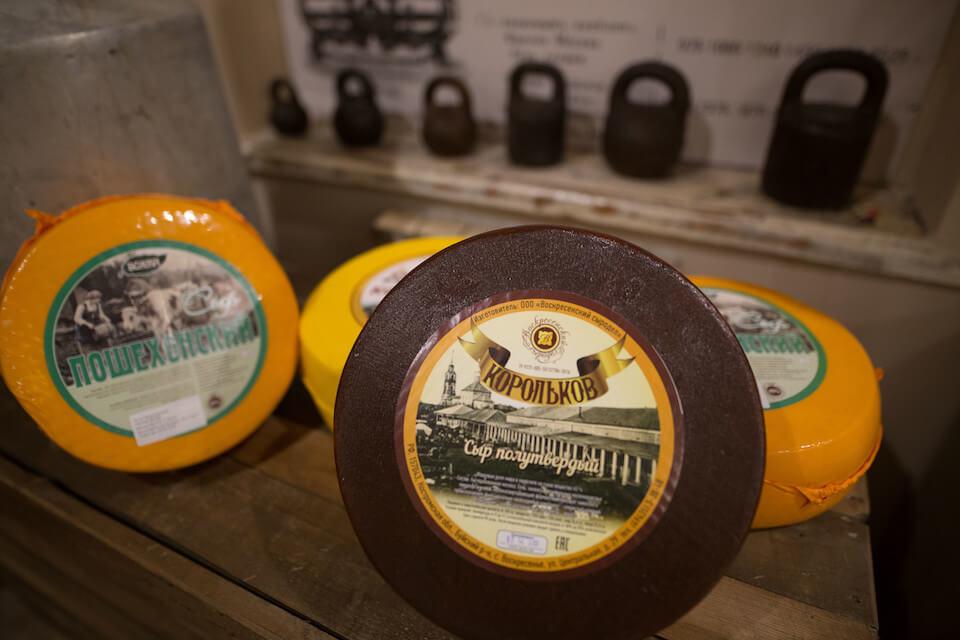 Музей сыра, Кострома