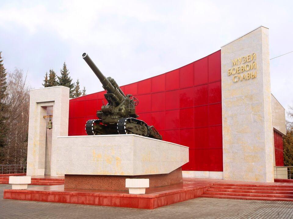 Музей Боевой Славы, Коломна