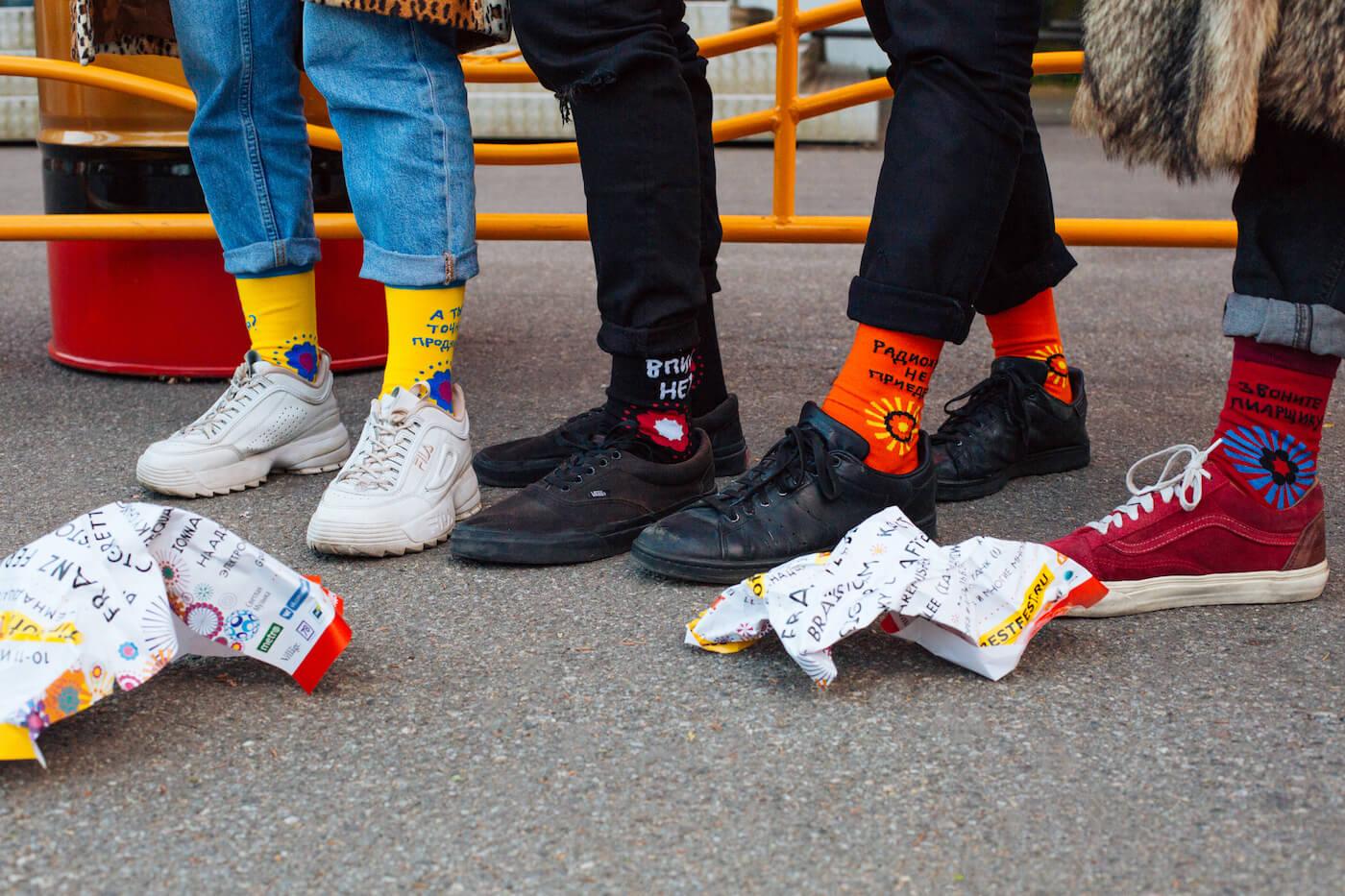 Носки St. Friday Socks, Санкт-Петербург