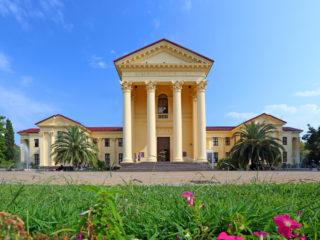 20 лучших музеев Сочи